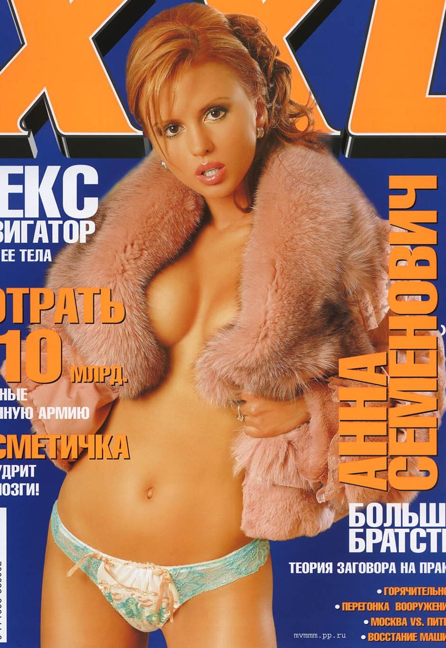 Семенович показывает свои прелести 1 фотография